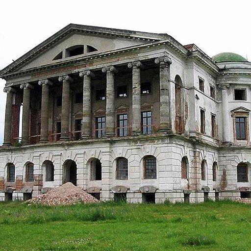 Батурин (Гетманская столица)