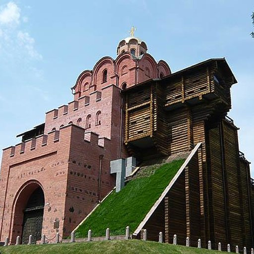 Древняя столица Руси