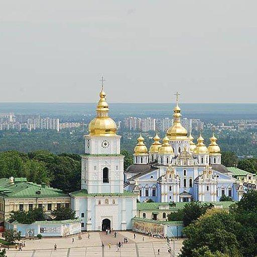 Здравствуй Киев!